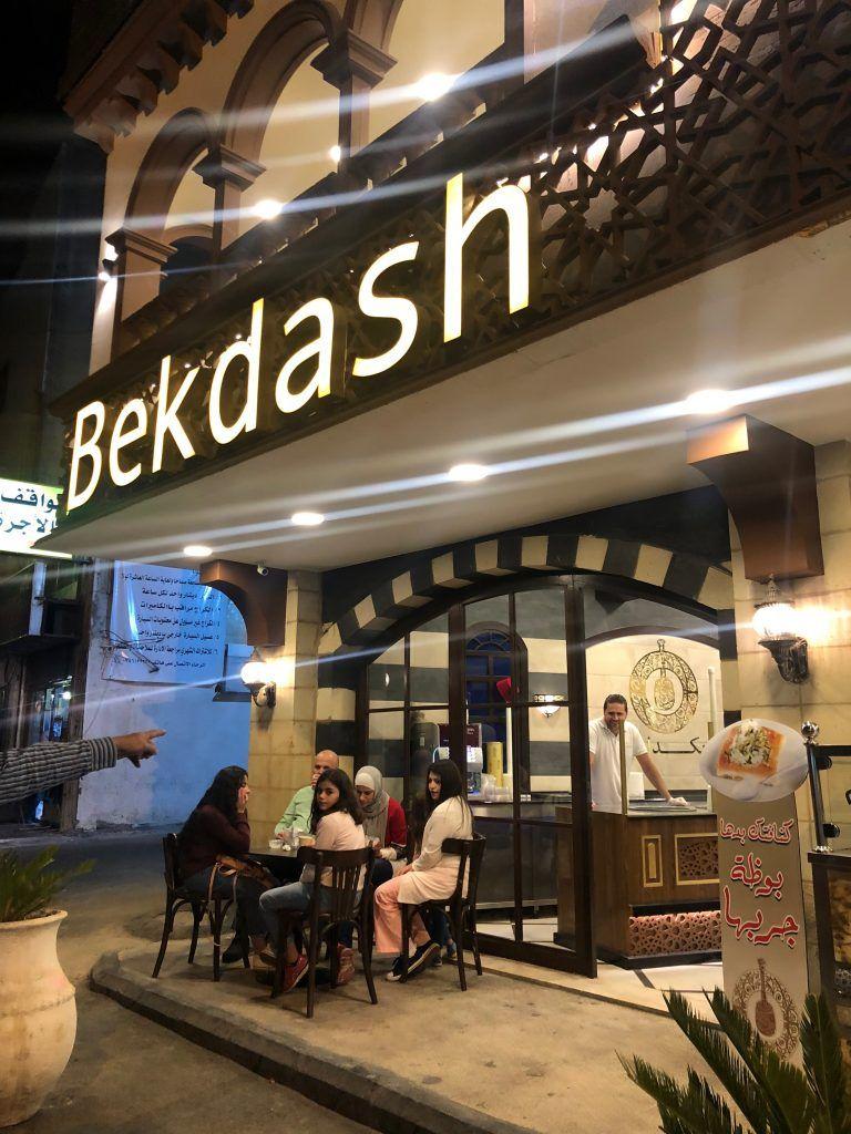 Bekdash, Amman