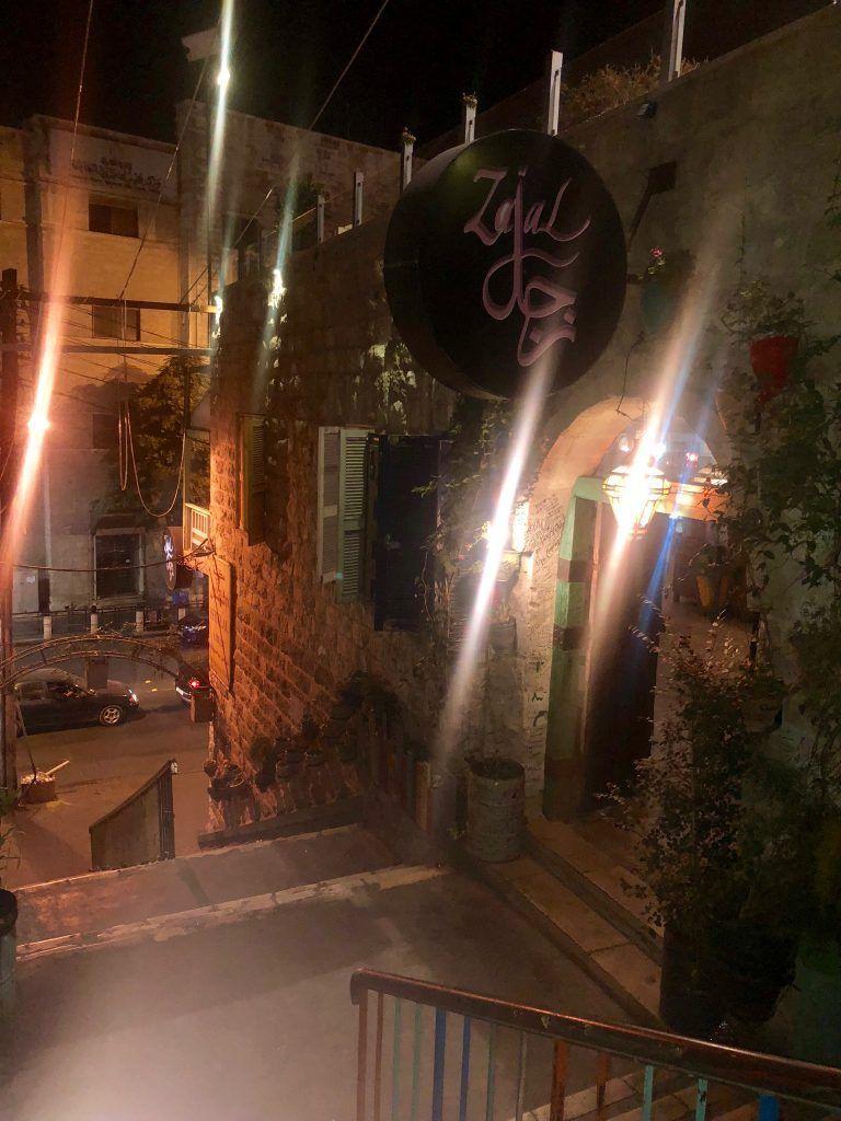 Zajal Café, Amman