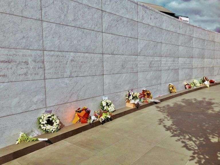 Earthquake memorial, Christchurch